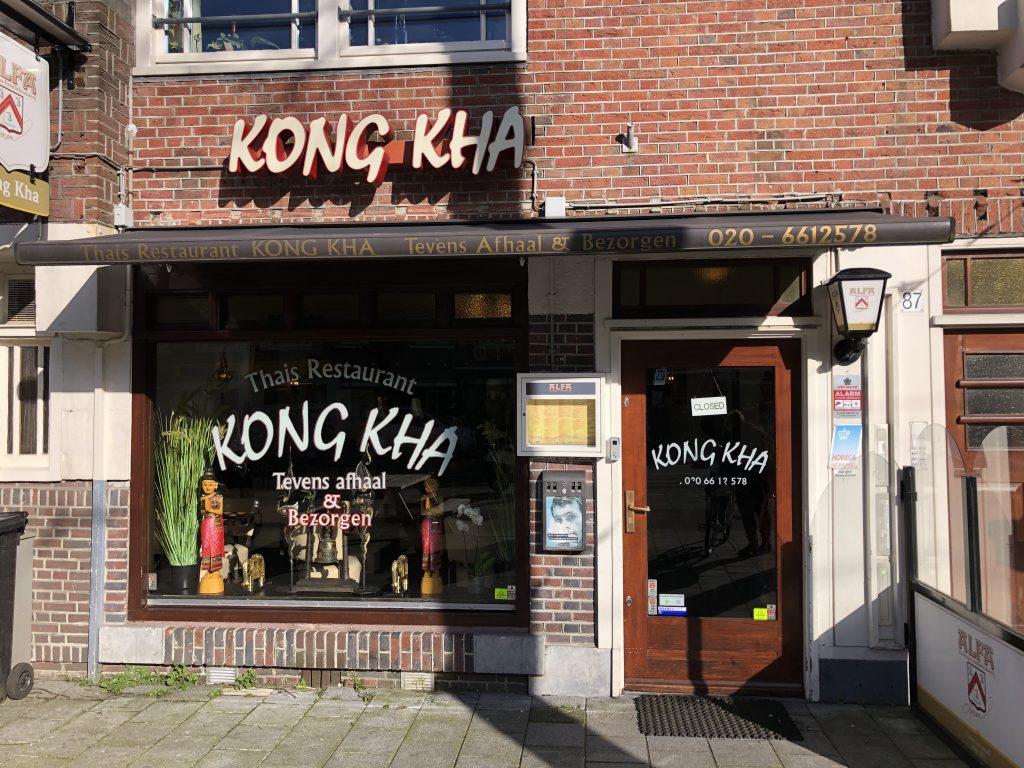Kong kha front